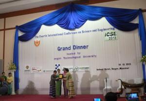 ICSE2013_Yangon_Myanmar_Best_Presenter_Award