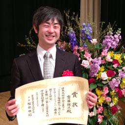 saito award