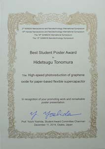 symposium poster award
